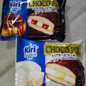 チョコパイ「キリクリームチーズ使用2種」