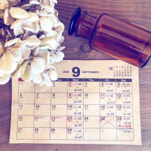 2020.9月のカレンダー