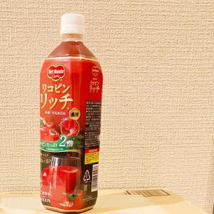 ♡毎日飲んでるトマトジュース♡