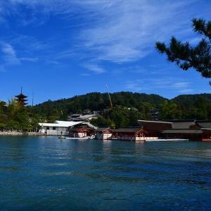 厳島神社~広島県
