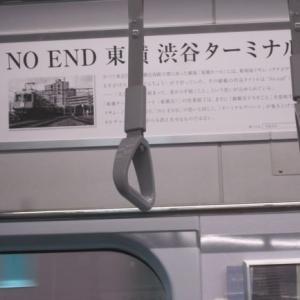 東京を電車で通過して分かったこと