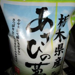 栃木県産のお米 あさひの夢