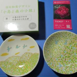 ガストと陶芸家・吉田和美さんコラボ