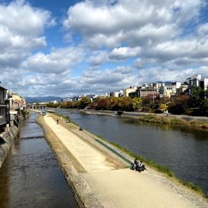 11月京都大阪の美食旅 八寸〜☆