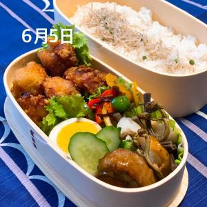 大根の昆布漬け&今日のお弁当〜☆