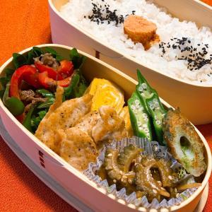 今日のお弁当 ゴーヤが美味しい&キューピー3分クッキング〜☆