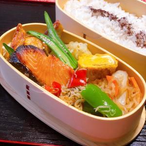 今日のお弁当&鰹を食す〜☆