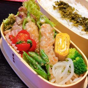 今日のお弁当&ワンタン麺とか〜☆