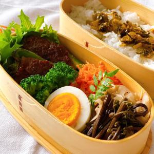 今日のお弁当&いさきの塩焼き蕗味噌添え〜☆
