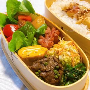 今日のお弁当&キューピー3分クッキングから一品から〜☆