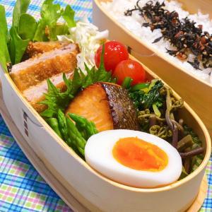 今日のお弁当&初鰹〜☆