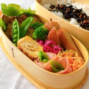 今日のお弁当&竹岡の太刀魚〜☆