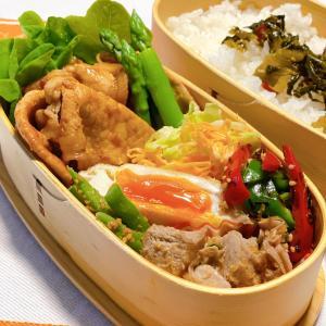 今日のお弁当&鰹のお料理を復習〜☆