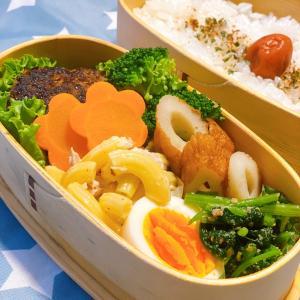 今日のお弁当&塩釜焼き〜☆
