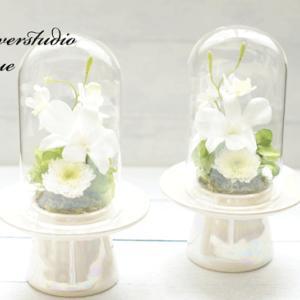 ガラスドーム入り仏花のご注文をいただきました