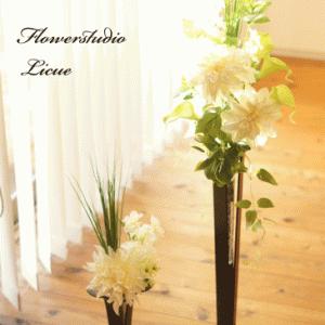 お手持ちの花器に合わせてお花のご注文をいただきました。