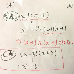 コーチング1飯田橋校 授業の様子(12)