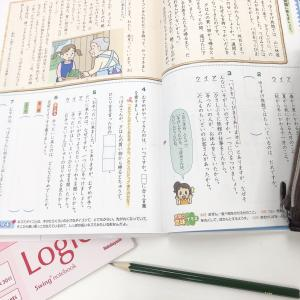 <交互読みとクイズが鍵!読解が苦手でも文章の内容を楽しく理解できる方法!>
