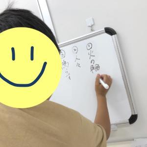 <書き取りなし?!語彙を増やす漢字指導の秘密>
