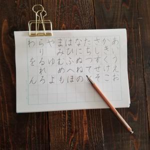 筆記具について ~大人の鉛筆~