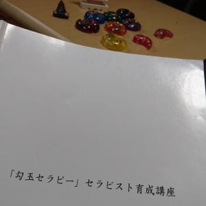 9/19千葉県にて【勾玉セラピスト育成講座】でした