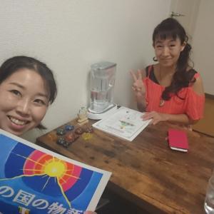 9/20千葉県にて【勾玉セラピスト育成講座】でした