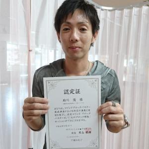 【千葉クリスタル校】東京都マインドブロックバスター誕生