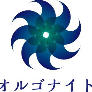 1月25日【オルゴナイト作りワークショップ】千葉県船橋市