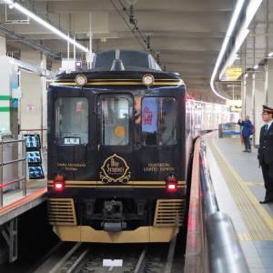 観光特急電車・・近鉄南大阪線・吉野線 ブルーシンフォニー
