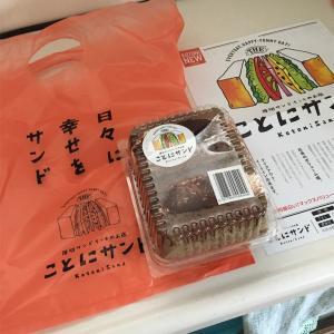 ベーカリー&コーヒーフェスタ ~おいしいパンとコーヒーがあれば、人生はしあわせ。@大丸札幌店