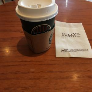 塩キャラメルパンプキンラテ@タリーズコーヒー札幌STV北2条店