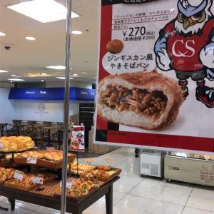 パンマルシェ@さっぽろ東急百貨店 パンは催事のキラーコンテンツだったんや!