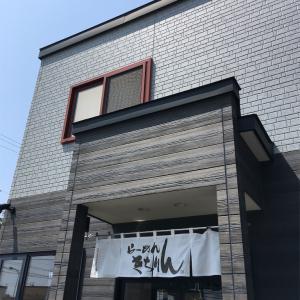 らーめん きちりん 石狩花川店 2019ラーメン#68
