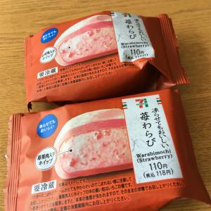 凍らせてもおいしい 苺わらび@セブンイレブン