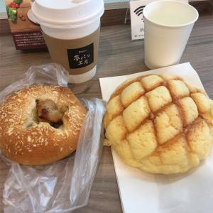Pasco 夢パン工房 野幌店