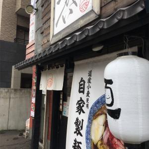 秋刀魚煮干そばin根室産生秋刀魚つみれワンタン(醤油)@らーめん さかい 2019ラーメン#99
