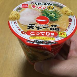 ベビースターラーメン丸 天下一品こってり味&らぁ麺飯田商店 醤油らぁ麺味