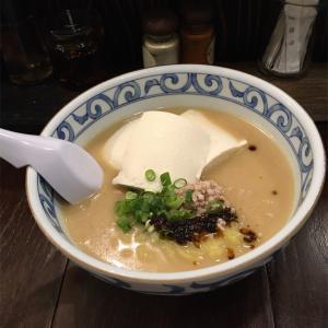 冷やし豆腐ラーメン@餃子と麺 いせのじょう 桑園高架下店 2020ラーメン#60 豆腐が美味すぎる...!
