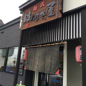 麺武 はちまき屋 2020ラーメン#61 新規開拓#18 北区太平エリアの繁盛店