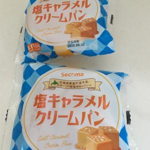 塩キャラメルクリームパン@セイコーマート 北海道豊富町産牛乳・オホーツク産塩使用のクリームが美味い!
