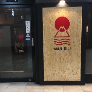MEN-EIJI SATSUEKI BRIDGE@JR札幌駅高架下 2020ラーメン#86 新規開拓#31 コロナ禍で強気の出店攻勢を続ける麺屋