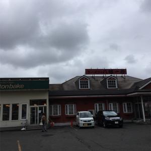 ラーメンの八味一心 2021ラーメン#28 新規開拓#9 ボストンベイク経営の24時間営業ラーメン店