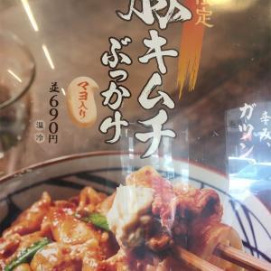春限定 豚キムチぶっかけ@丸亀製麺 札幌新川店
