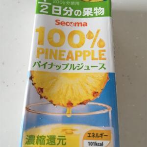 1/2日分の果物 100%パイナップルジュース@セイコーマート