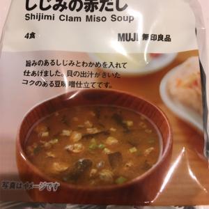 食べるスープ しじみの赤だし@無印良品