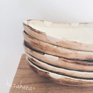 楕円の深め皿
