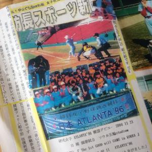 プロ野球コラム「日本シリーズの予感❷」10/15