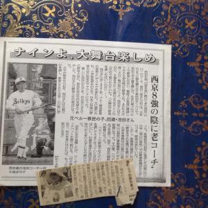 プロ野球コラム「 獲ったら育てる❗️❷」10/18
