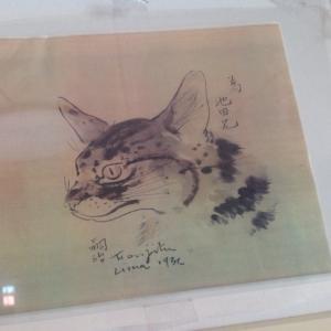 ペルー移民コラム「 嗣治画伯猫 400万円❗️」4/2