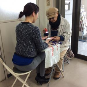 TV脚本風ドラマチック「麻布銃番街❺」4/14